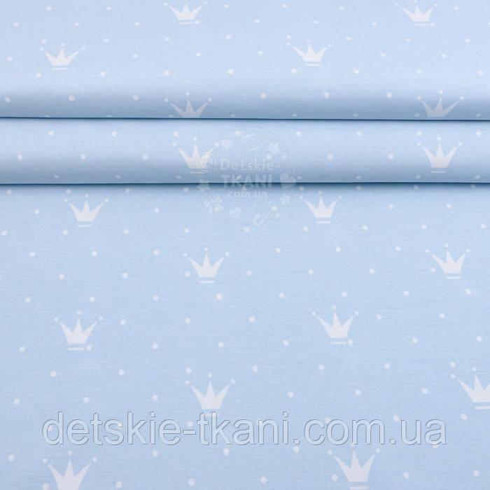 """Поплин шириной 240 см """"Короны и точки"""" белые на голубом фоне (№2407)"""