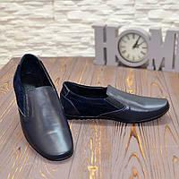 Туфли мужские комбинированные, цвет синий