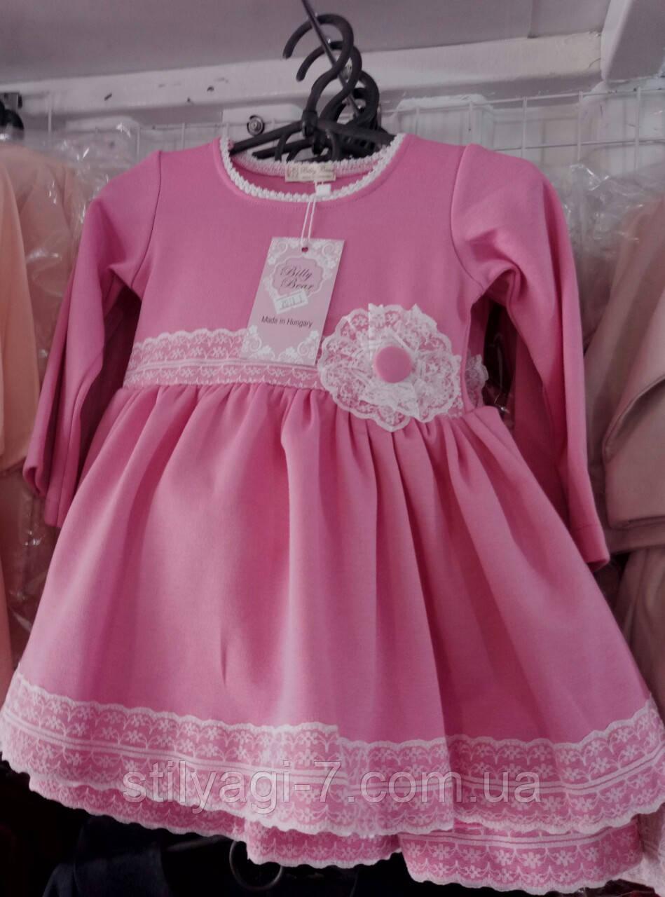 Сукня для дівчинки 1-2 років блакитного, рожевого, персикового, коралового кольору оптом