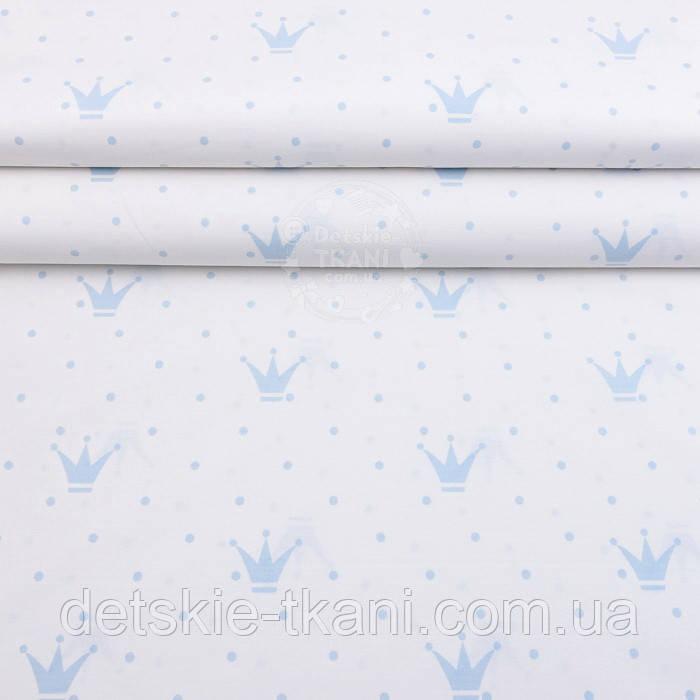 """Поплин шириной 240 см """"Короны и точки"""" голубые на белом фоне (№2408)"""