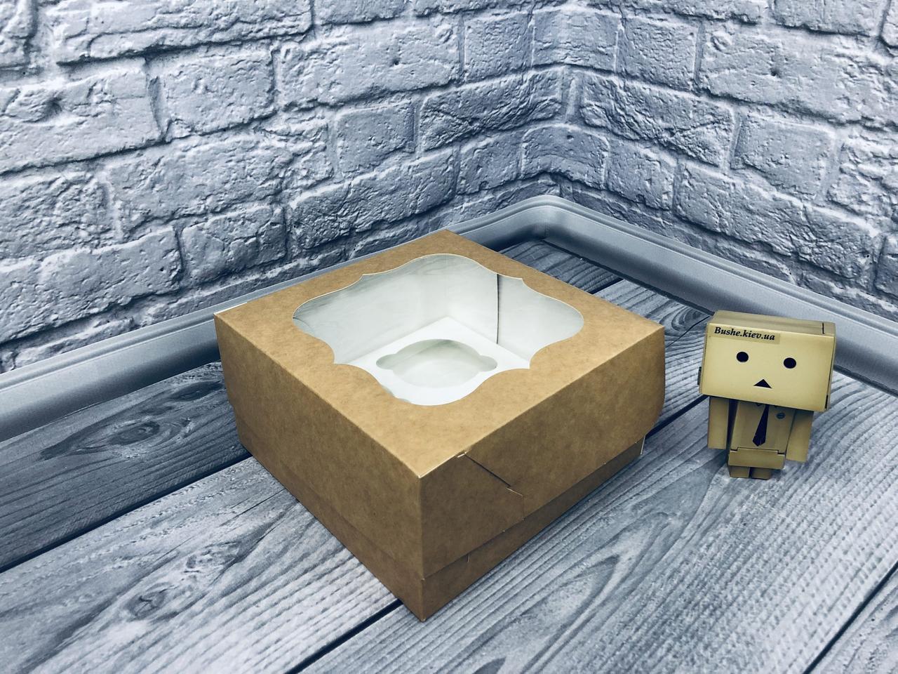 Коробка для 4-ох кексов / 170х170х90 мм / Крафт / окно-обычн