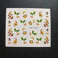 """Наклейка на ногти, наклейка для ногтей, ногтевой дизайн """"Бабочки """" 30 шт набор"""