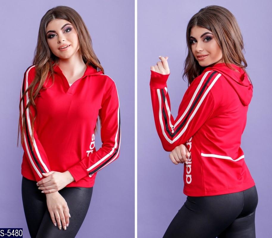 Ветровка женская Adidas. Размер 42, 44, 46, 48. Ткань трикотаж,  весна-осень