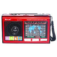 Радиоприемник Golon RX-7711, фото 1