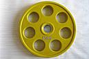 Блин (диск) для штанги обрезиненный 15 кг (52 мм), фото 2