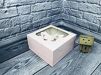 *10 шт* / Коробка для 4-ох кексов / 170х170х90 мм / печать-Пудр / окно-Бабочка / лк, фото 1