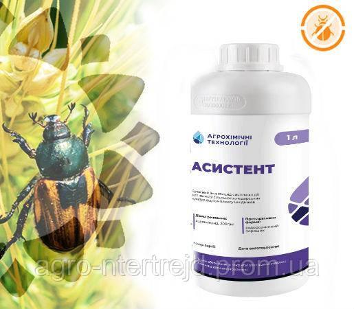 Инсектицид Асистент (Моспилан)