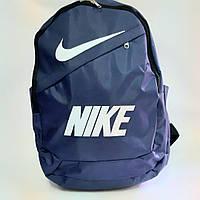 Рюкзак спортивный размер 42*29*16 синий, фото 1