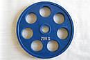 Блин (диск) для штанги обрезиненный 20 кг (52мм), фото 2