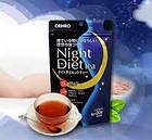 ORIHIRO Night Diet Tea Чай для схуднення Нічна дієта, 20 пакетиків по 2 г, фото 3