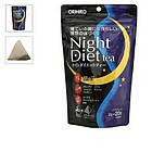ORIHIRO Night Diet Tea Чай для схуднення Нічна дієта, 20 пакетиків по 2 г, фото 2