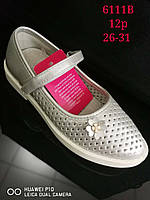 Детские серебристые туфли для девочек Размеры 26-31