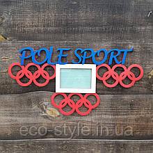 Медальница, холдер для медалей. Полспорт