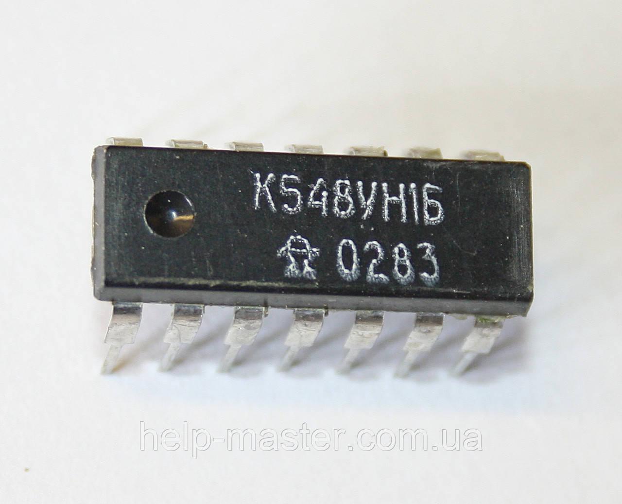 Мікросхема К548УН1Б (DIP-14)