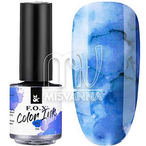 Чернила F.O.X Color Inks №005, 5 мл синий