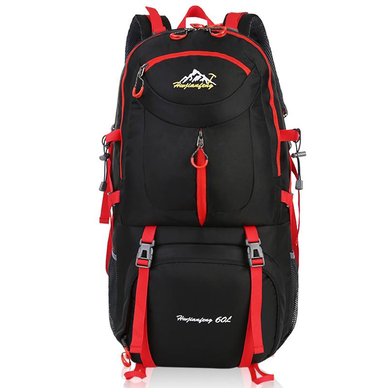 Туристический рюкзак HW1524 для путешествий и туризма, со свистком, 60л