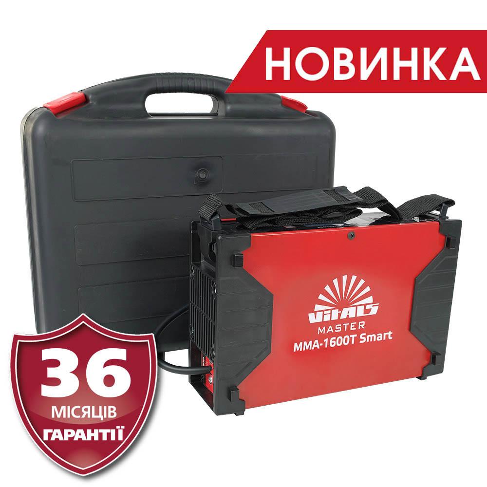 Сварочный инвертор 160 А, Латвия Vitals Master MMA-1600Tk Smart