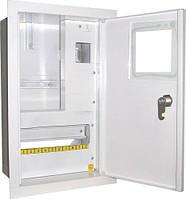 Шкаф электронный 1-фазный на 10 автоматов+УЗО внутренний
