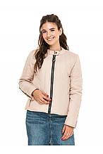 Короткая женская куртка осень-весна Диана бежевый (44-54)