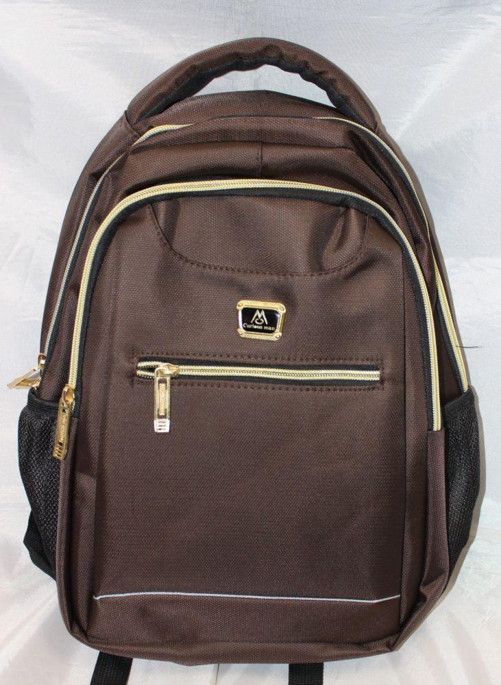 Школьный рюкзак classic brown