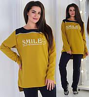 Спортивный костюм больших размеров женскийтрикотажный (батальный) демисезонный, желтый