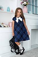 Платье детское. Одежда для школы. Платье для девочки. Р.128-146. Новое!