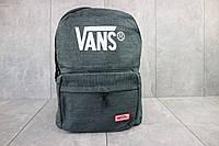 Рюкзак Vans of the Wall 8034 (серый) Для тренировок, путешествий, повседневный, городской., фото 1