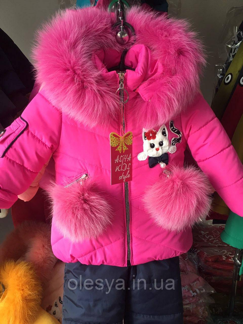 Детский зимний комбинезон на девочку Киса Размеры 80