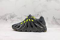 Кроссовки Adidas Yeezy 451 Black Gum