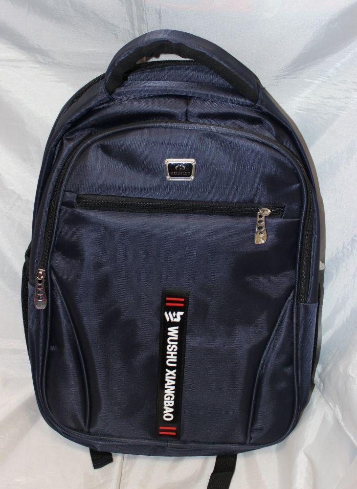 Школьный рюкзак wushu xiangbao