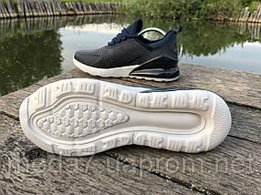 Мужские кроссовки реплика Nike Air Max 270 синие/серые, фото 3
