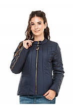 Стильная куртка осень-весна Диана синий (44-54)