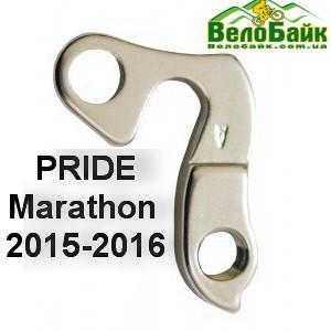 Гак на раму (пєтух) PRIDE Marathon 2015 black HANG-59-66
