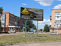 Доставка груза от 1 кг в Украину