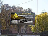 Доставка груза Украина <> Россия от 1 кг