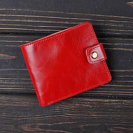 Гаманець 1.0 Fisher Gifts VIP алькор червоний (шкіра)