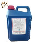 Сentrament HM 20 гидрофобизатор для бетона (уп. 5кг)
