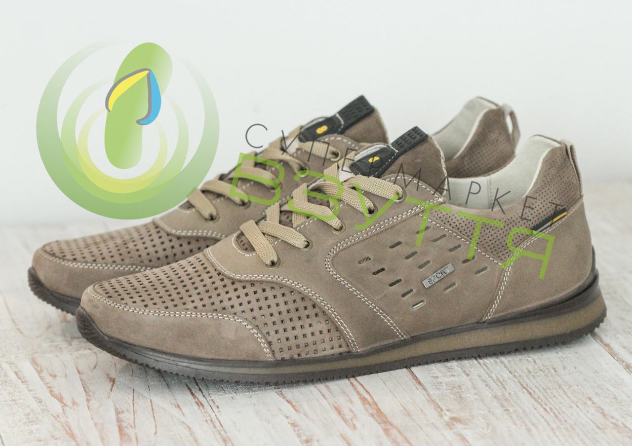 Спортивные туфли из натурального замшу  арт 35 беж размеры 41-44