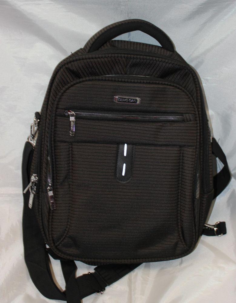 Школьный рюкзак deng gao