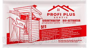 Біоактиватор Profi Plus для дворових туалетів 25 г