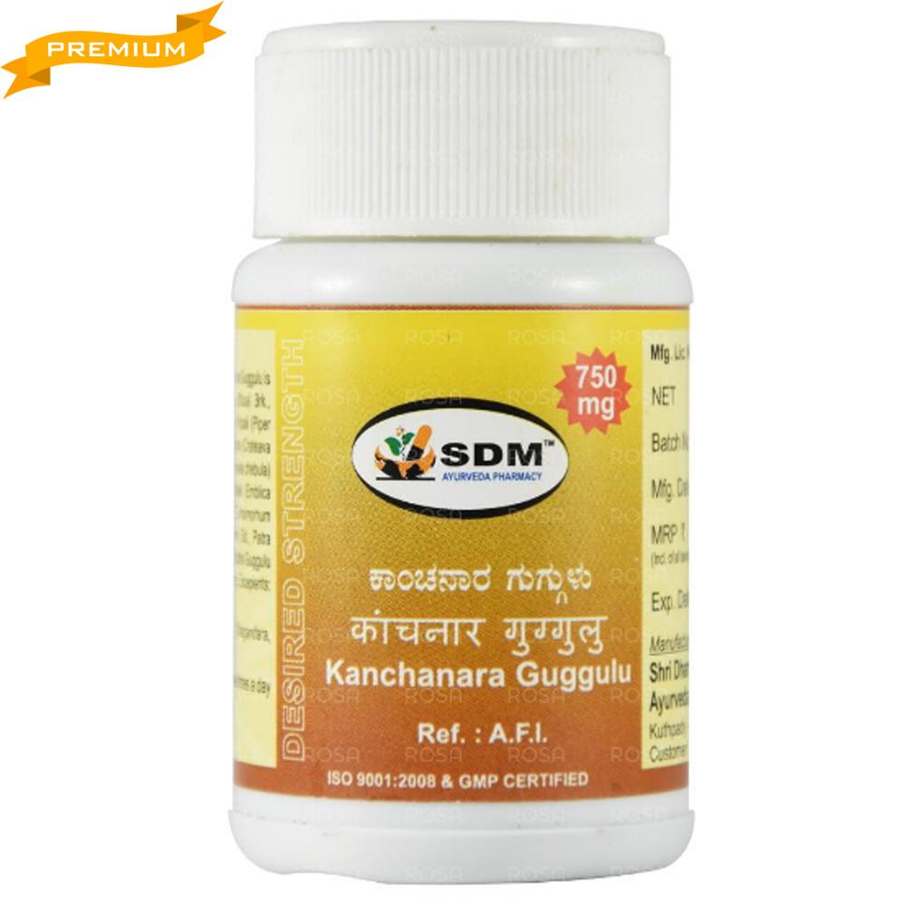 Канчнар Гуггул (Kanchnar Guggulu DS SDM) 40 таб. - нормализует выработку тироксина (гормон щитовидной железы)
