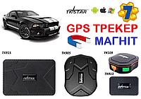 Авто Трекер GPS tracker на МАГНИТе для автомобиля машины Автомобильный TKSTAR