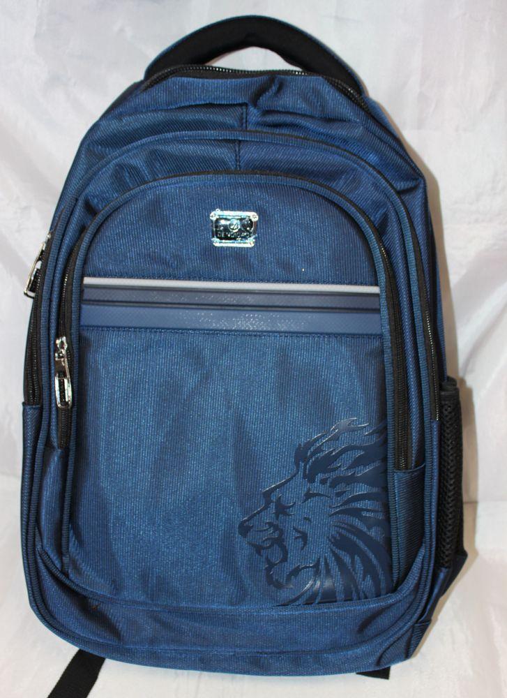 Школьный рюкзак deng gao Lion