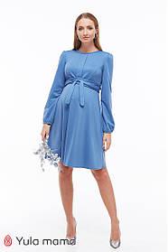 Платье для беременных и кормящих SHANTE темно-голубое