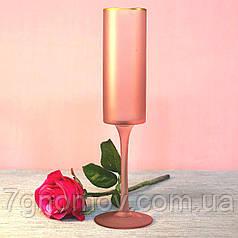 Набор 6 бокалов для шампанского Bailey Princess Pink 250 мл розовый