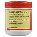 Пиппали Чурна (Pippali Choorna, SDM), 50 грамм - порошок длинного перца Пиппали Аюрведа премиум качества, фото 2