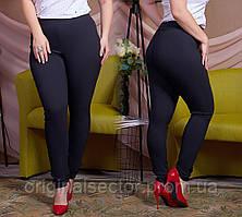 Женские джинсовые брюки баталы