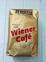 Кофе в зернах Alvorada Wiener Kaffee 500гр. (Австрия)