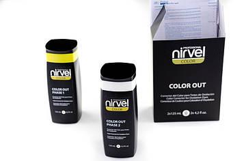 Корректор косметического цвета Nirvel Color out  2*125 мл 8144