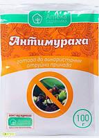 Инсектицид Антимуравей, 100 г